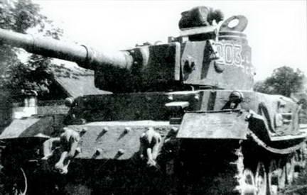 """«Тигр» Ф. Порше в Галиции. На корпусе виден """"циммерит"""". 1944 г."""