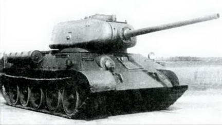 Танк Т-34-85 с орудием Д-5Т выпуска завода № 112. Весна 1944 г.