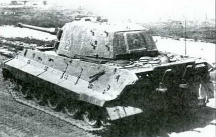 Танк «Тигр-Б» («Тигр-2») на полигоне в Кубинке. Вид сзади-слева. 1944 г.