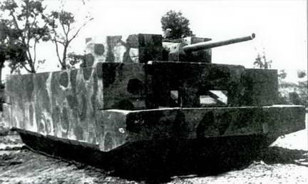 Т-34, экранированный железобетоном по схеме группы Цыганкова. 1943 г.