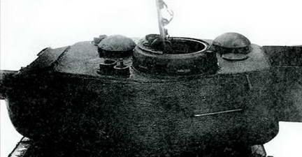 Новый тип башни, предложенный заводом № 112. 1945 г.