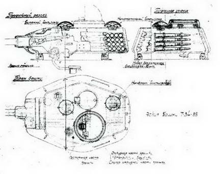 Эскиз улучшенной башни Т-34-85 завода № 112. 1945г.