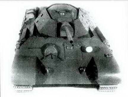 Макет экранирования Т-34 группы И. Бурцева спереди. 1943 г.