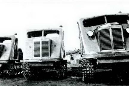Ленинградский Кировский завод выпустил первые трелевочные тракторы. Осень 1947 г.