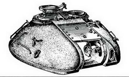 Башня танка ИС-3 (ИС-ЗМ).