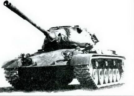 Американский танк М-47 «Генерал Паттон-II». 1951 г.