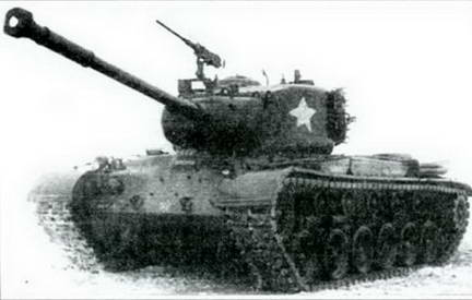 Американский танк М-46 «Генерал Паттон». 1950 г.