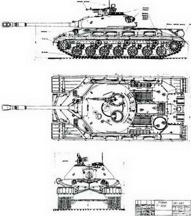Общий вид танка Т- 10А «Объект 731». 1955 г.