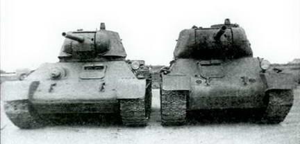 Т-34 и T-43-II после совместных испытаний. Август 1943 г.