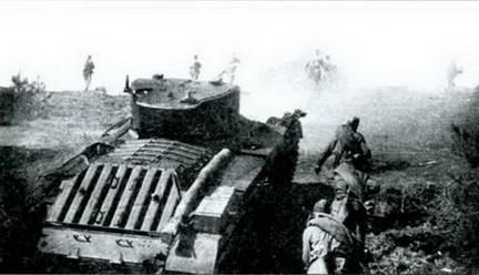 Пехота атакует при поддержке танков Мк III «Валентайн». Осень 1943 г.