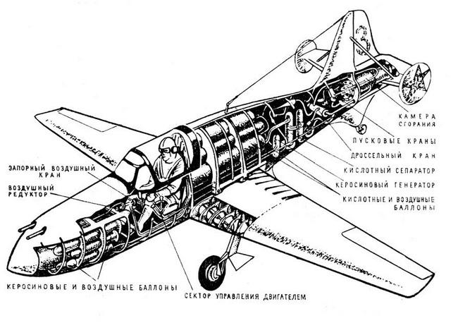 Самолет «302»