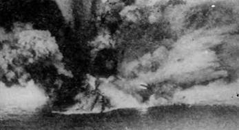 Трагический 1941-й