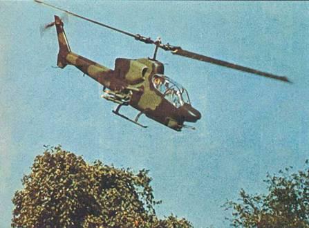 БЕЛЛ 209 AH-1W «СУПЕР КОБРА»