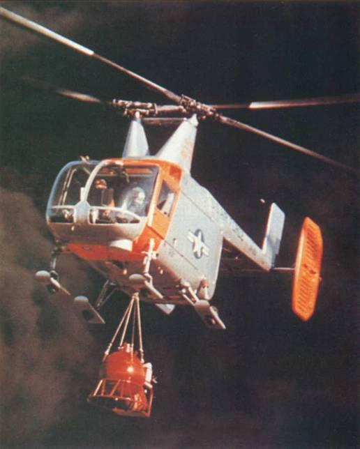KAМAH К-600-3 (НН-43В и F) «ХАСКИ»