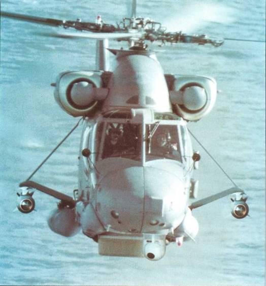 KAMAH SH-2G «СУПЕР СИСПРАЙТ»