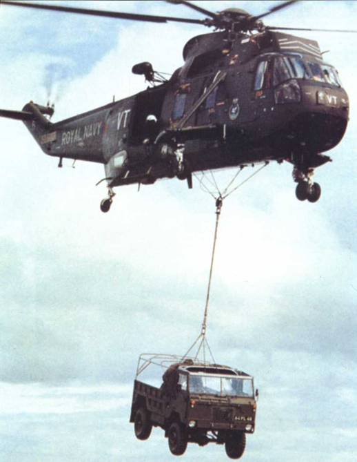 СИКОРСКИИ S-61 (SH-3H)