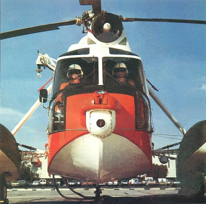 СИКОРСКИИ S-62C (НН-52А)