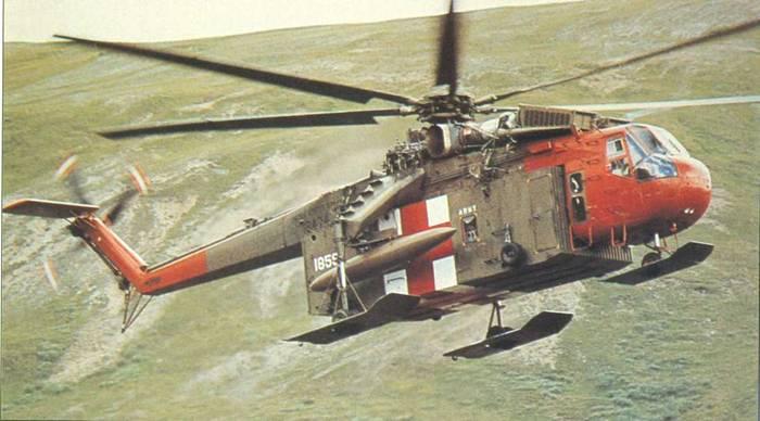 СИКОРСКИЙ S-64A (СН-54А)