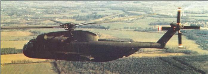 СИКОРСКИИ S-65 (CH-53D) «СИ СТЭЛЛИОН»