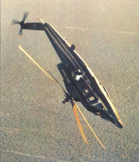 СИКОРСКИЙ S-76B