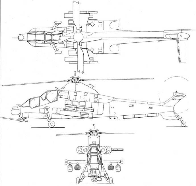 АТЛАС CSH-2 «РОИВАЛК»