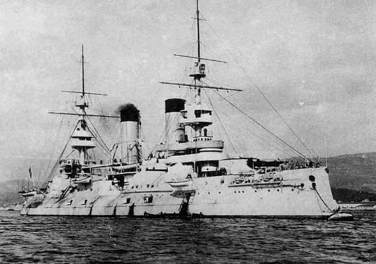 1.Программа для флота Тихого океана