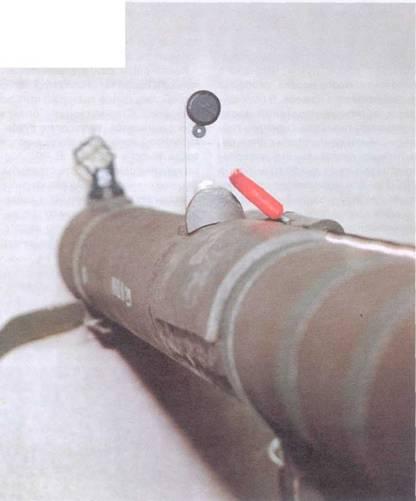 Прицел гранатомета «Миниман».