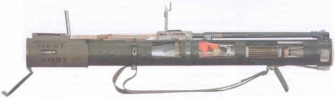 Реактивная противотанковая граната РПГ-22