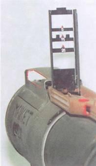 Мушка РПГ-22.