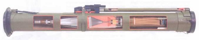 Реактивная противотанковая граната РПГ-26