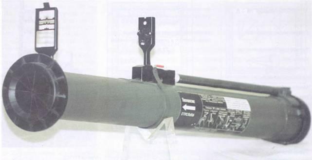 РПГ-26 в боевом положении.