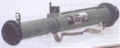 РПГ-27 в боевом положении.