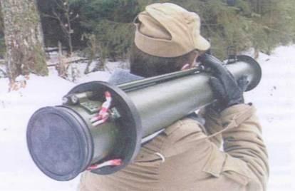 Стрельба из РПГ-27.