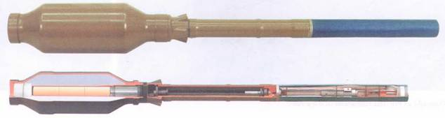 Общий вид и разрез выстрела ТБГ-7В.