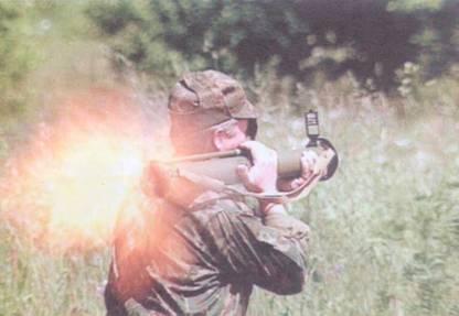 Приложение 1   О кумулятивном действии снарядов