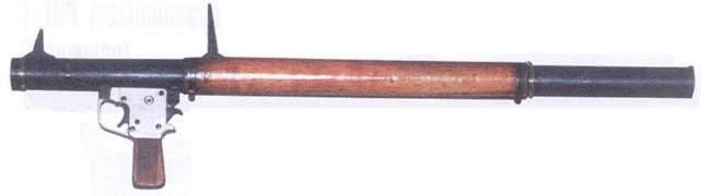 Ручной противотанковый гранатомет РПГ-2