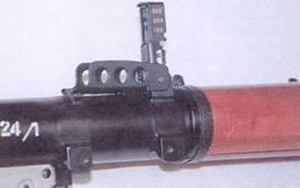 Механический прицел гранатомета РПГ-4.