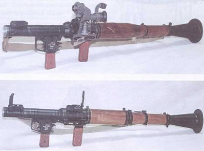 Гранатометы РПГ-7В (вверху) и РПГ-7Д (внизу).
