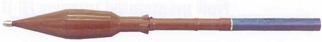 Выстрел ПГ-7ВЛ.