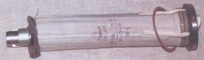 Стартовый заряд ОГ-9П к выстрелу ПГ-9В.