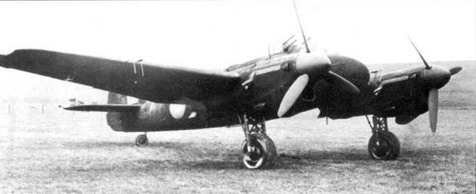 Чтобы усилить возможности машины в борьбе с немецкими бомбардировщиками, Бристоль в порядке эксперимента установила турель от истребителя «Дифайэнт», вооруженную четырьмя пулеметами, на «Бьюфайтер» Mk.II (R2274), который послужил прототипом для модификации Mk. V. В отличие от самолета фирмы Болтон Пол, он имел стреляющие вперед пушки – пару 20-мм орудий. Было построено только два Mk I.