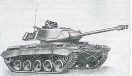 Рис. 1. Легкий танк М41 «Уокер Бульдог»