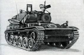 Рис. 101. Ремонтно-эвакуационная машина на бззе танка АМХ