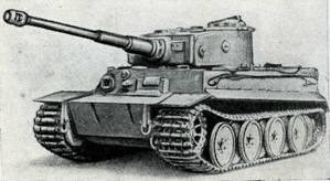 Рис. 103. Тяжелый танк TVI «Тигр Н»