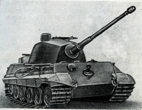 Рис. 104. Тяжелый танк TVI «Тигр В»