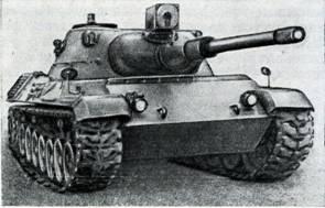 Рис. 108. Средний танк «Леопард»