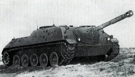 90-мм противотанковая пушка.