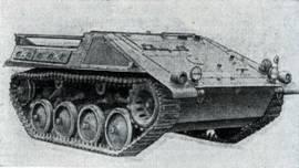 Рис. 116. Бронетранспортер SP для перевозки грузов