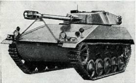 Рис. 118. Разведывательный бронетранспортер SPIC