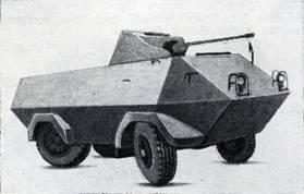 Рис. 120. Разведывательный бронеавтомобиль HWR07